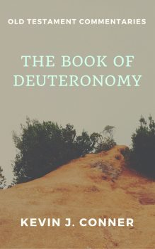 New Release – Commentary on the Book of Deuteronomy